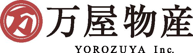 万屋物産株式会社(よろずやぶっさんかぶしきがいしゃ) Logo